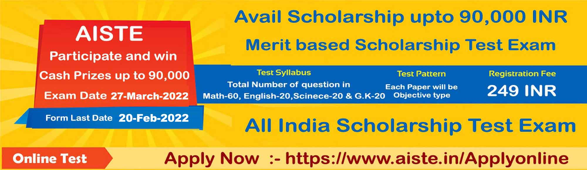 SCHOLARSHIP FORM ONLINE,EDUCATION,AISTE EXAM,ALL BOARD